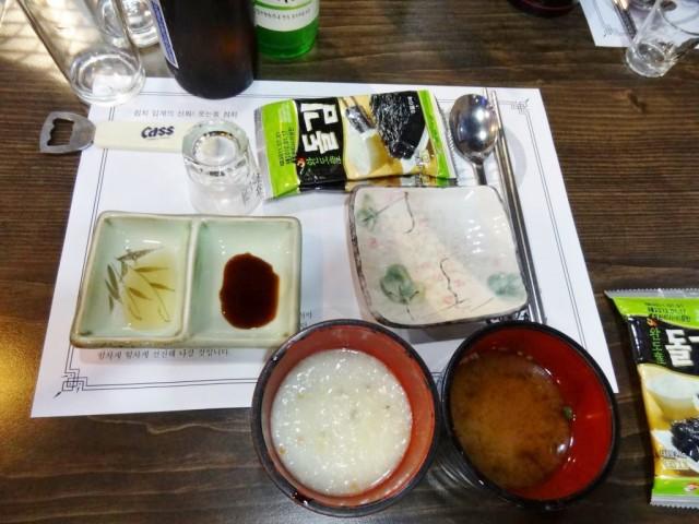 韓国式マグロの刺身 セット