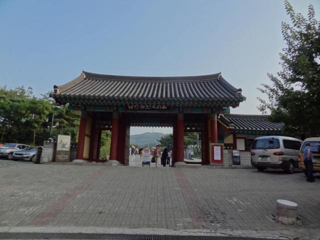 南山コル韓屋村マウル 門