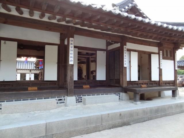 伝統家屋 両班(ヤンバン)庭