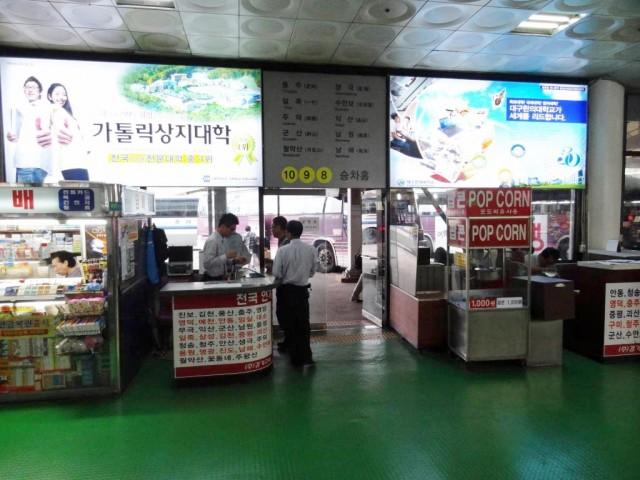 忠清北道 忠州(チュンジュ)バスターミナル入り口