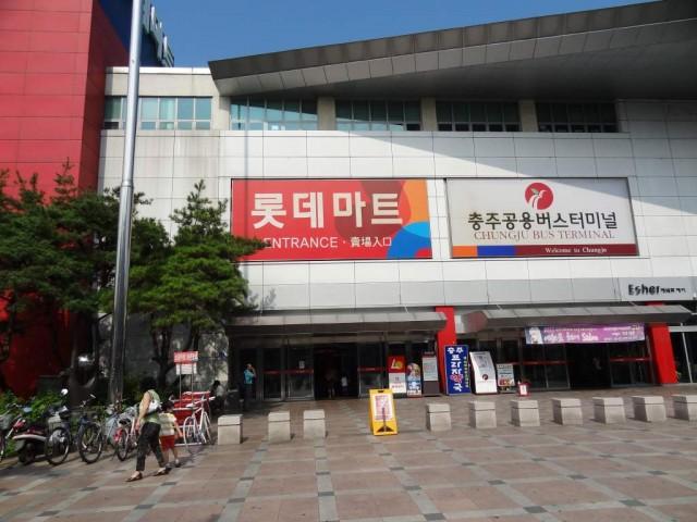 忠清北道 忠州(チュンジュ)の駅