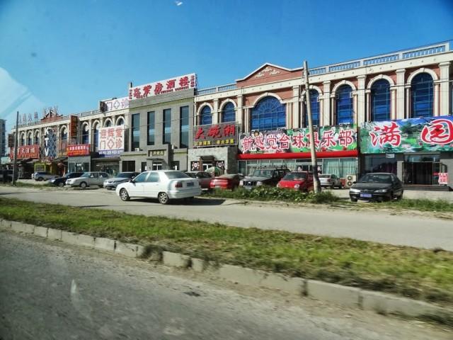 北京空港近辺の田舎街