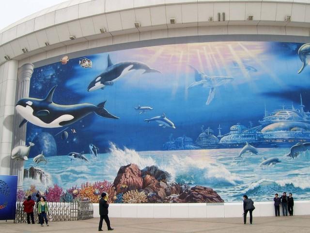 1200px-北京海洋馆