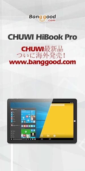 Banggood Chuwi