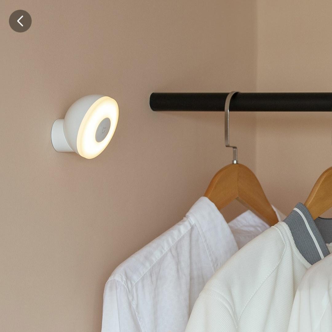 Xiaomi Mijia Night Light 2 Generation 360 Rotating Magnetic Base
