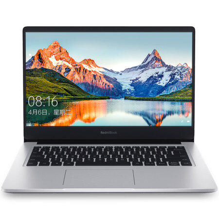 Xiaomi RedmiBook Core i5-8265 1.6GHz 4コア