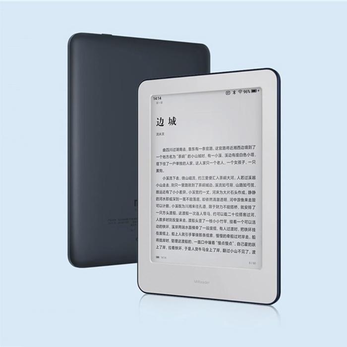 Xiaomi Duokan E-book HD 6-inch Eye Protection Electronic Ink Screen Tablet 1GB+16GB Electronic Paper E-book