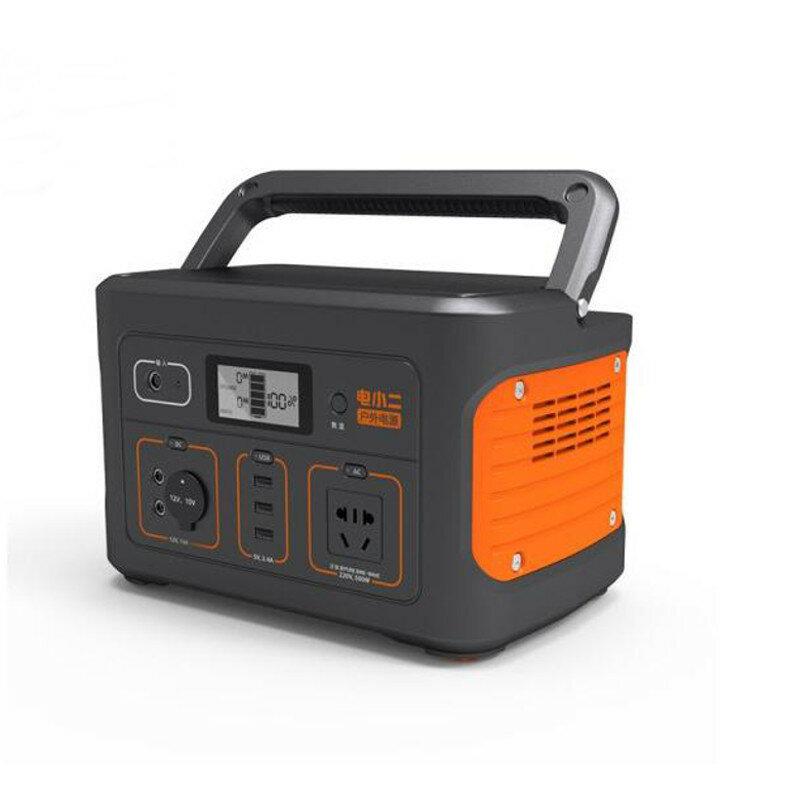 15% OFF for Jackery Explorer 600s Portable Power Station 626Wh Backup 110V/500W PureSine Wave AC Outlet Solar Generator