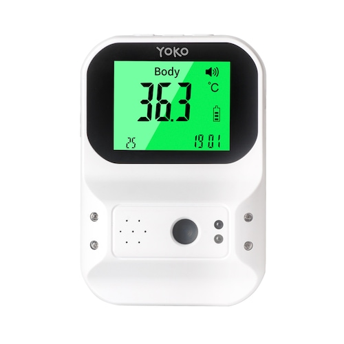 SM-T60 Infrared Body Temperature Detector Non-contact with Voice Function - White