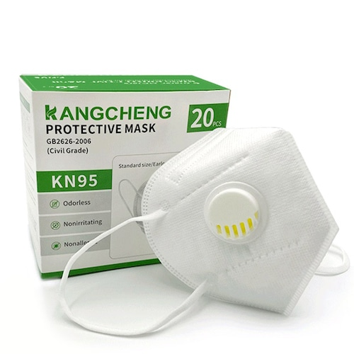 KN95 Mask 5 Layer Protection Built-in Non Medical FFP2 Mask with Breathing Valve FFP3 20PCS - White 20pcs