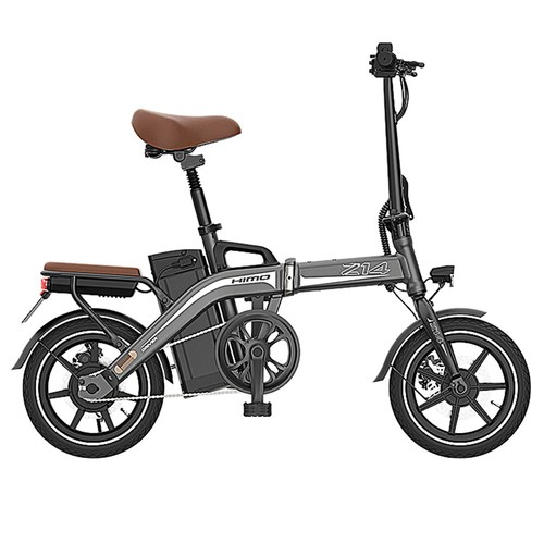 HIMO Z14 Folding Electric Bicycle 350W Brushless Motor Three Modes Maximum Speed 25km/h Up To 80km Range 12AH Lithium Battery Maximum Load 100kg Hidden Inflator Standard Edition - Gray