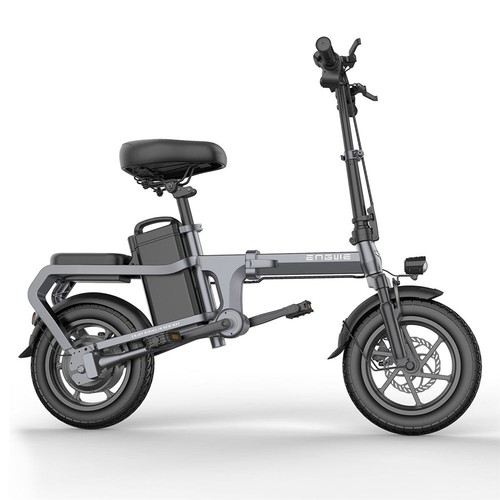 ENGWE X5S Chainless Folding 14 Inch Electric Bike 350W Motor 48V 15Ah Battery High Strength Carbon Steel Frame Maximum Speed 25 km/h - Grey
