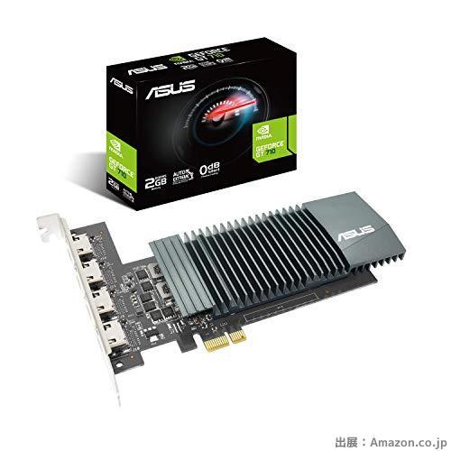 ASUS NVIDIA GeForce GT 710 搭載 ファンレスモデル