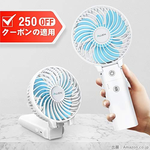 Aujen 充電式 携帯扇風機