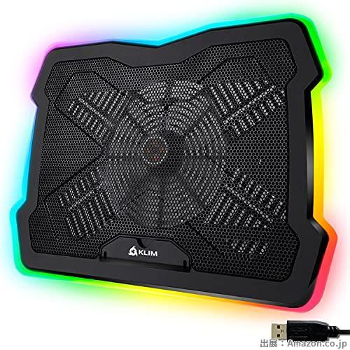KLIM Ultimate RGBノートパソコンクーラー ゲーミングノートPCク