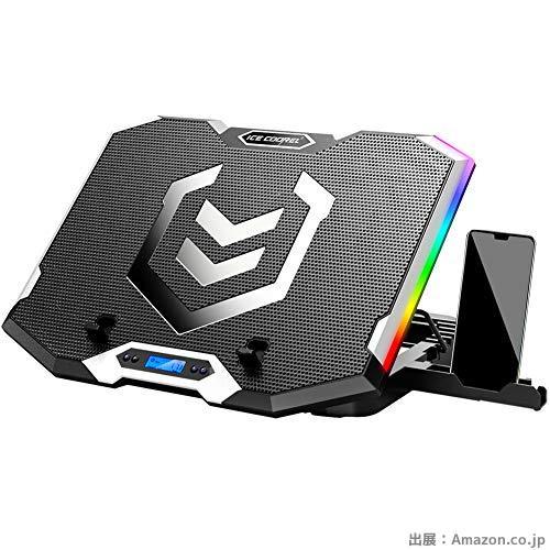 ICE COOREL RGB ノートパソコン冷却パッド 15.6-17.3インチ