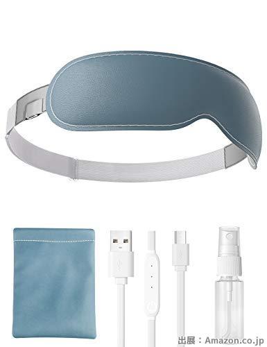 COLMO ホットアイマスク USB 電気式