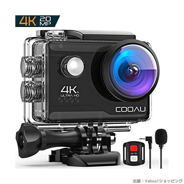 COOAU 4Kアクションカメラ