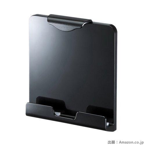 サンワサプライ iPad・タブレット用VESA取付けホルダー