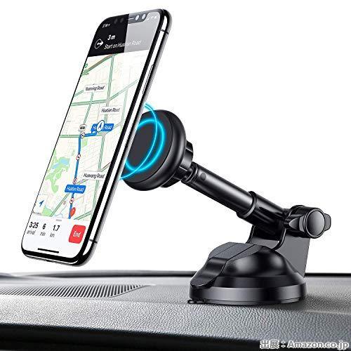 マグネット車載ホルダー 吸盤式携帯ホルダー