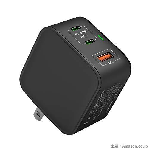 EASYLONGER PD 充電器 65W