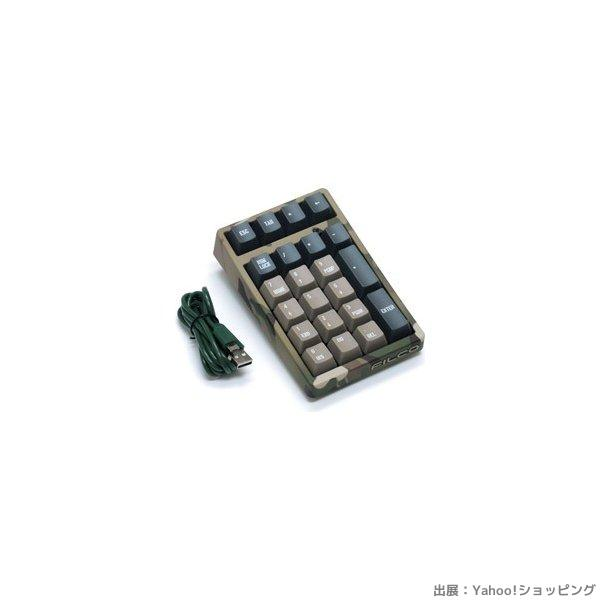 FILCO Majestouch TenKeyPad 2 Pro カモ