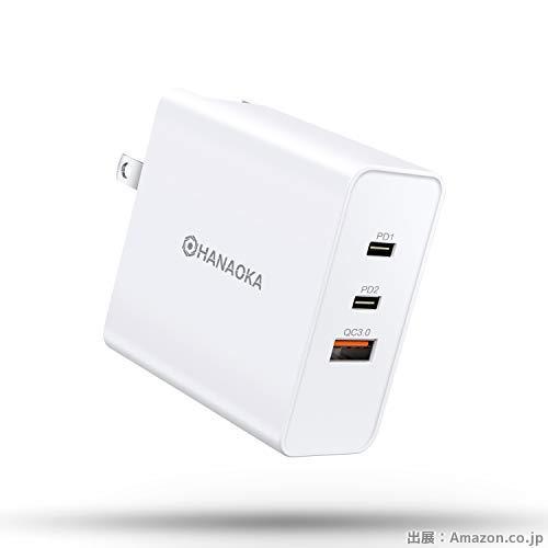 HANAOKA PD 充電器 65W 急速充電器