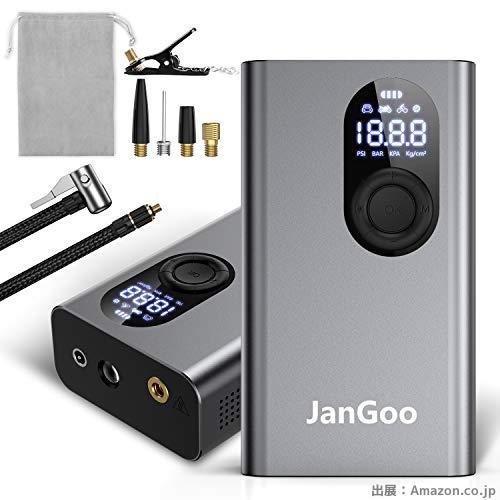JanGoo 電動エアーポンプ