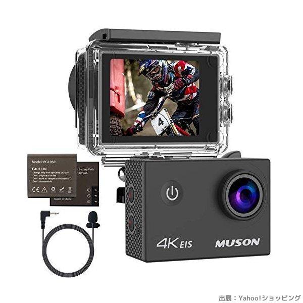 MUSON(ムソン) スポーツカメラ