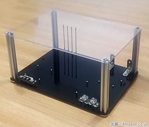 PCオープンフレーム 透明 モッドベーススタンド
