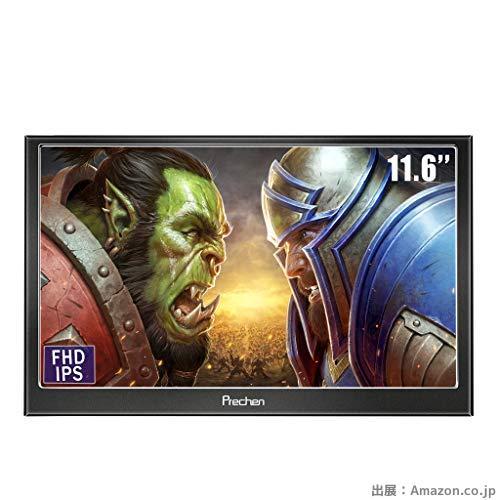 Prechen HD1106-1080P