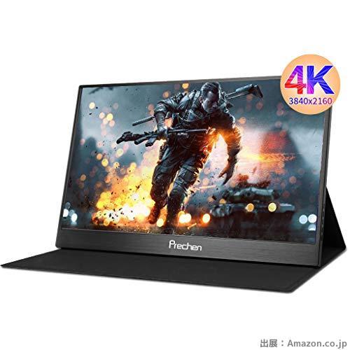 Prechen HD1303-4K