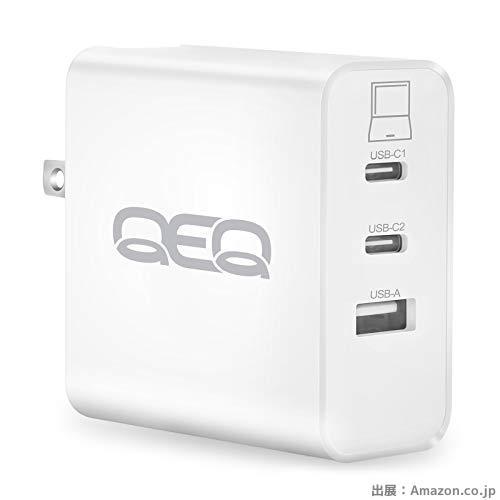 QEQ PD 充電器