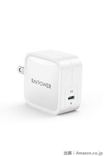 RAVPower 61W USB-C 急速充電器(世界最小最軽量クラス)
