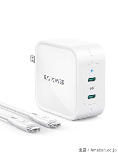 RAVPower Type C 急速充電器 90W【GaN (窒化ガリウム)採用
