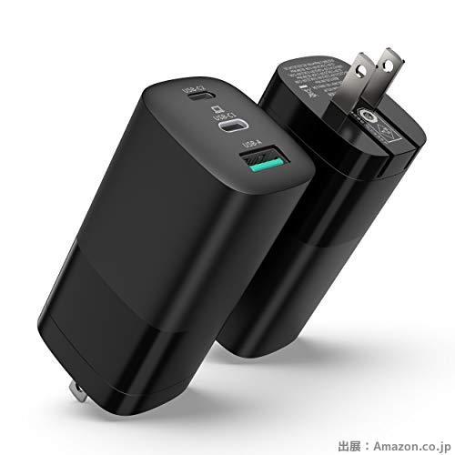 Sisyphy PD 充電器