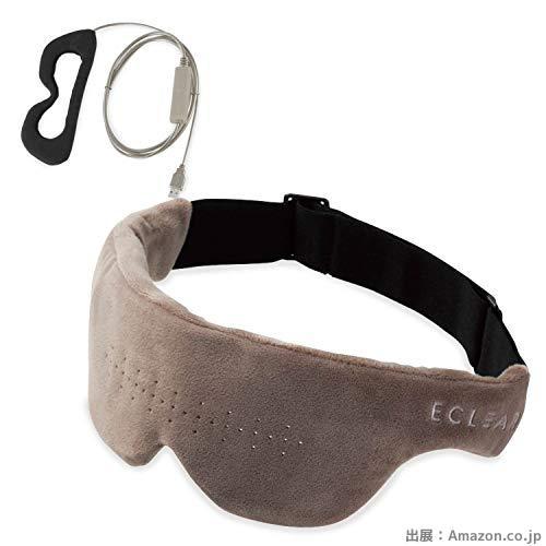 エレコム エクリアwarm USBホットアイマスク