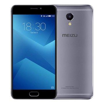 MEIZU M5 NOTE MTK6755 Helio P10 2.0GHz 8コア