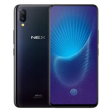 Vivo NEX Snapdragon 710 SDM710 2.2GHz 8コア,Snapdragon 845 SDM845 2.8GHz 8コア RED(レッド)