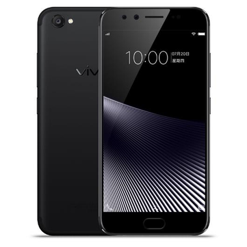Vivo X9s Snapdragon 652