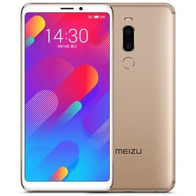 Meizu V8 MTK6739 1.5GHz 4コア