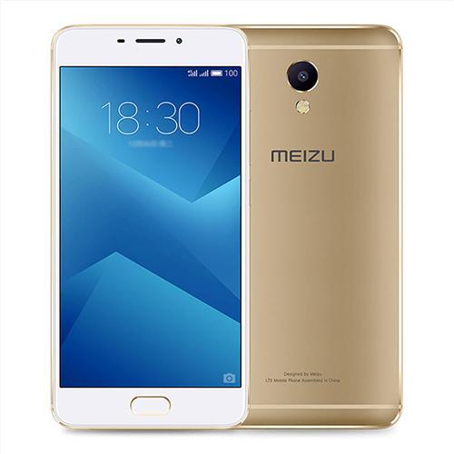 geekbuying MEIZU M5 NOTE MTK6755 Helio P10 2.0GHz 8コア GOLD(ゴールド)
