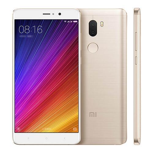 geekbuying Xiaomi Mi5S Plus Snapdragon 821 MSM8996 Pro 2.35GHz 4コア GOLD(ゴールド)
