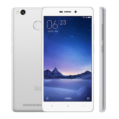 geekbuying Xiaomi Redmi 3S Snapdragon 430 SILVER(シルバー)