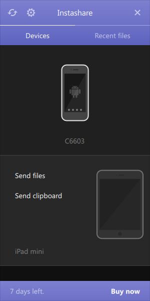 Instashare iOSに画像転送