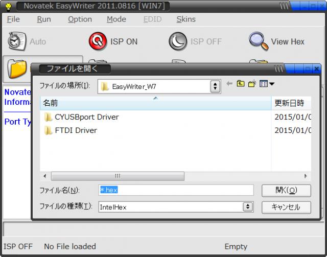 EasyWriter ファームウェア選択画面