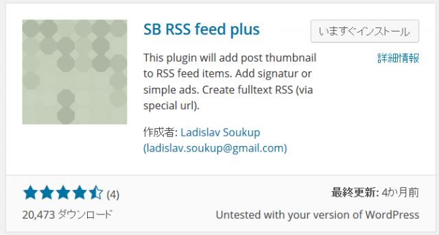 SB RSS feed plus plugin