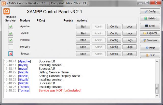 Xampp Control Panel Serviceを押す