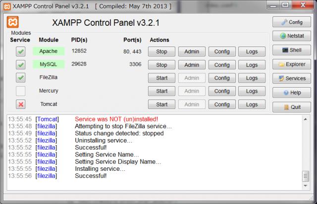 Xampp Control Panel ApacheとMySQL起動