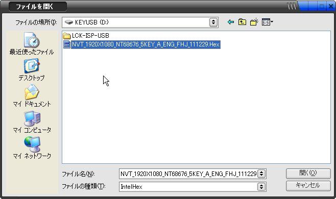NVT_1920X1080_NT68676_5KEY_A_ENG_FHJ_111229.Hex を選びました。